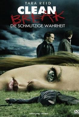 Постер фильма Неестественный повод (2008)