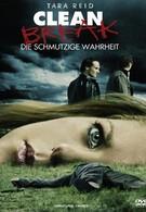 Неестественный повод (2008)