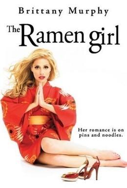 Постер фильма Суши girl (2008)