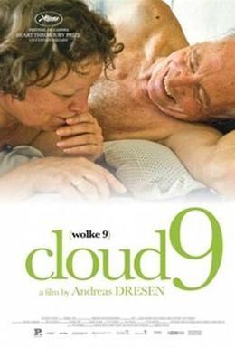 Постер фильма На 9 небе (2008)