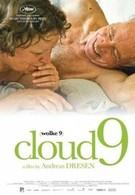 На 9 небе (2008)