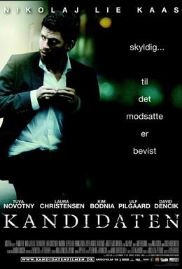 Постер фильма Кандидат (2008)