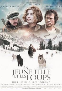 Постер фильма Девушка и волки (2008)
