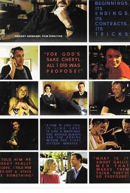 Постер фильма French Film: Другие сцены сексуального характера (2008)