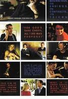 French Film: Другие сцены сексуального характера (2008)