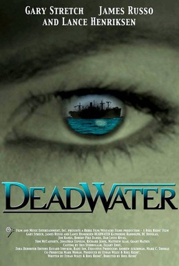Постер фильма Корабль-призрак (2008)