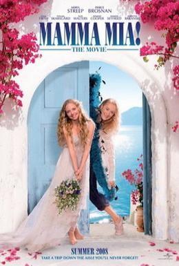 Постер фильма Мамма MIA! (2008)
