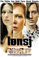 Ланч (2008)