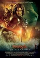 Хроники Нарнии: Принц Каспиан (2008)