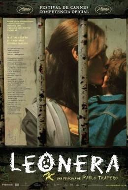 Постер фильма Арестантская (2008)