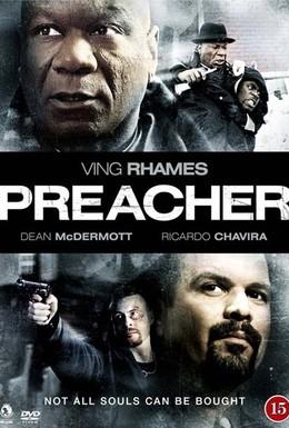 Постер фильма Спасение Бога (2008)