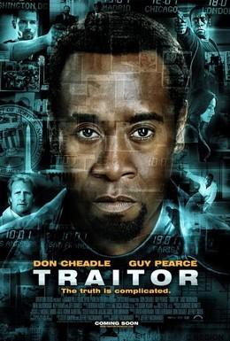 Постер фильма Предатель (2008)