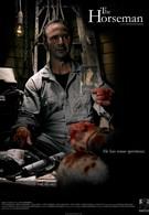 Всадник (2008)