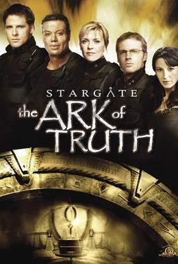Постер фильма Звездные врата: Ковчег Истины (2008)