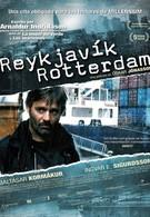 Рейкьявик-Роттердам (2008)