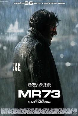 Постер фильма Однажды в Марселе (2008)