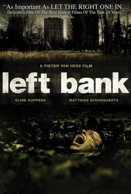 Постер фильма Левый берег (2008)