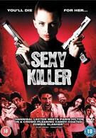 Сексуальная киллерша (2008)