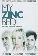 Моя цинковая кровать (2008)