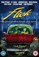 Зомби Флик (2008)