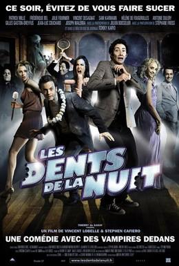 Постер фильма Вечеринка вампиров (2008)