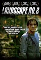 Пейзаж №2 (2008)