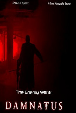 Постер фильма Проклятие: Внутренний враг (2008)