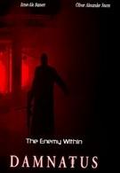 Проклятие: Внутренний враг (2008)