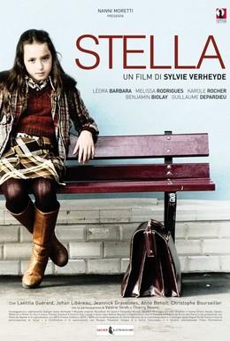 Постер фильма Стелла (2008)