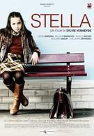Стелла (2008)