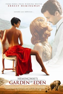 Постер фильма Эдемский сад (2008)
