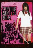 Рика: Охотница на зомби (2008)