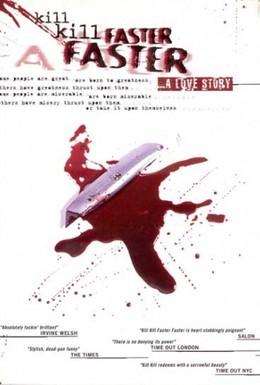 Постер фильма Убей-убей быстро-быстро (2008)