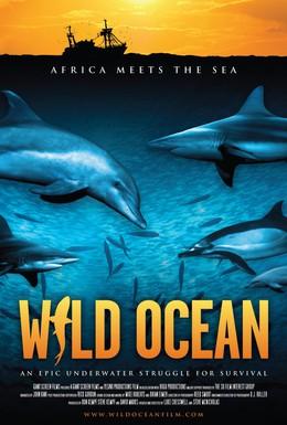 Постер фильма Дикий океан 3D (2008)
