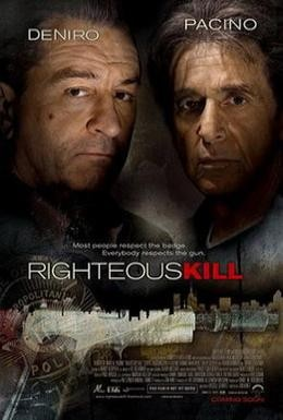 Постер фильма Право на убийство (2008)
