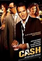 Отпетые мошенники (2008)