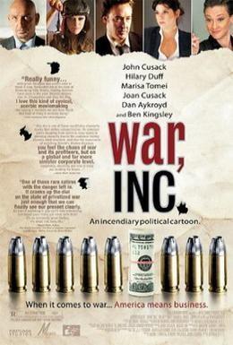 Постер фильма Игра по-крупному (2008)