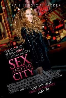Постер фильма Секс в большом городе (2008)