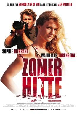 Постер фильма Летняя жара (2008)