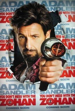 Постер фильма Не шутите с Zоханом! (2008)