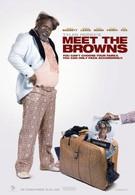 Знакомство с Браунами (2008)