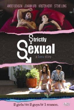 Постер фильма Только секс (2008)