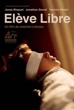 Постер фильма Частные уроки (2008)