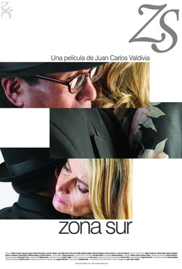 Постер фильма Южная зона (2009)