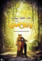 Губи (2009)