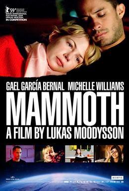 Постер фильма Мамонт (2009)