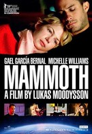 Мамонт (2009)