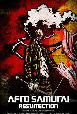 Постер фильма Афросамурай: Воскрешение (2009)