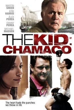 Постер фильма Ребенок (2009)