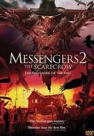 Посланники 2 (2009)